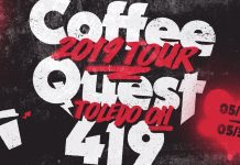 2019 Coffee Quest 419 Coffee Houses